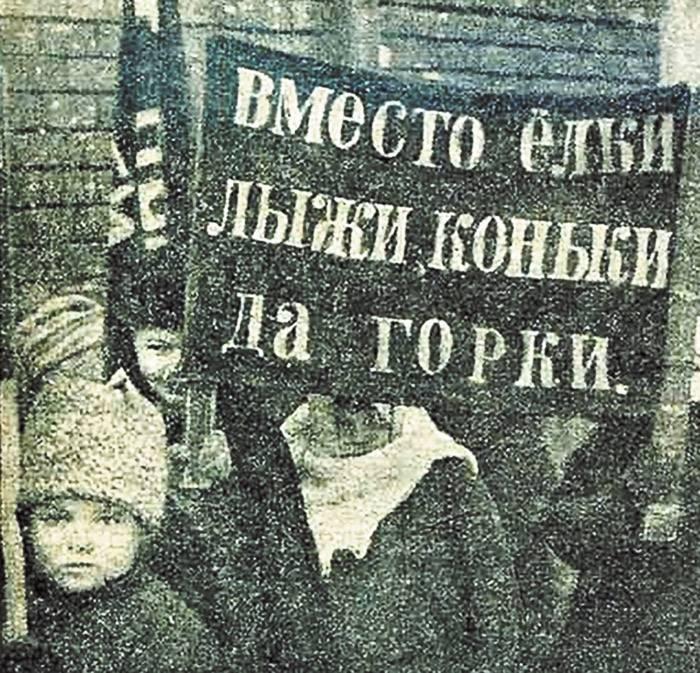 Как в СССР запрещали и разрешали ёлки