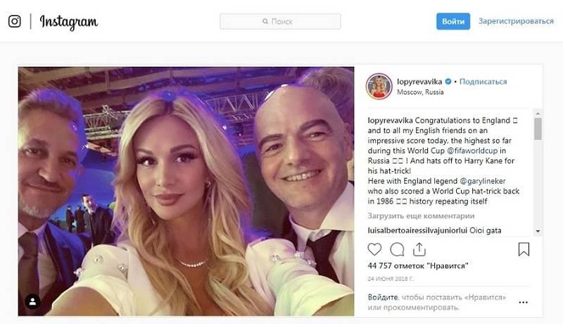 Кандидат в отцы ребенка Лопыревой