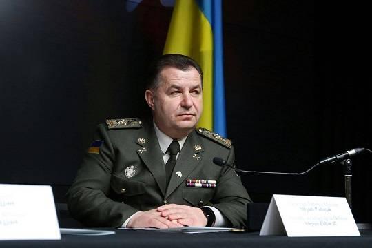 Полторак подтвердил завершение АТО и поведал очисленности войск наДонбассе