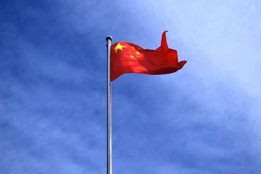 Китай назвал условие участия в переговорах по контролю над вооружениями