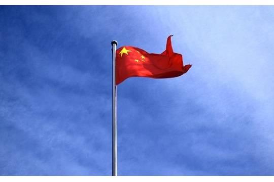 Китайские СМИ пригрозили США местью Пекина вслучае принятия Тайваня