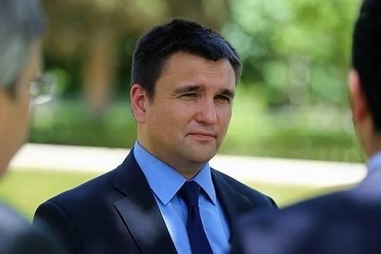 Климкин назвал вероятную дату вступления Украины в Евросоюз