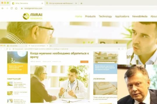 Компания, связанная с Магдеевым, использует COVID-2019, чтобы заработать на госзаказах?