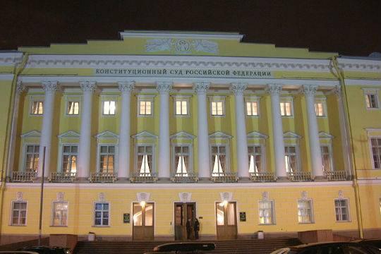 Конституционный суд решил, что Россия может не платить экс-акционерам ЮКОСа 1,9 млрд евро
