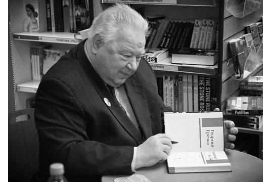 Космонавт Георгий Гречко скончался на 86-м году жизни