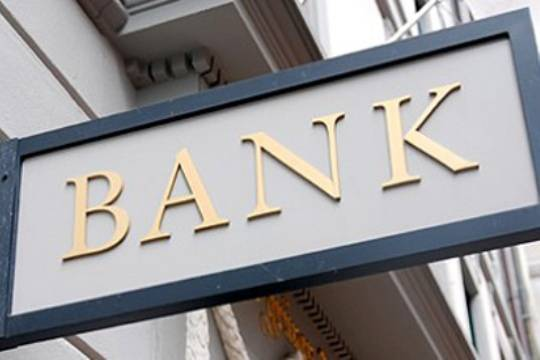 БанкиРФ задумались осоздании альтернативы АРБ