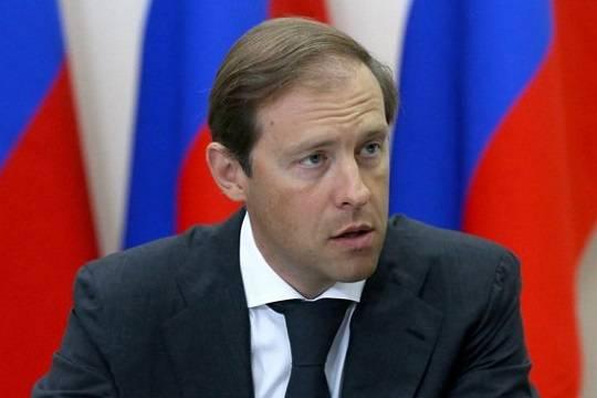 Кто и когда по достоинству оценит «вклад» министра Мантурова в российское вертолётостроение?