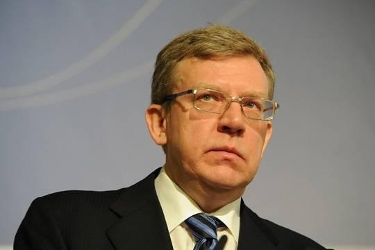 Кудрин предложил ускорить рост экономики засчет сокращения расходов наоборону