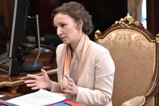 Кузнецова прокомментировала информацию о брошенных матерью в Липецке детях
