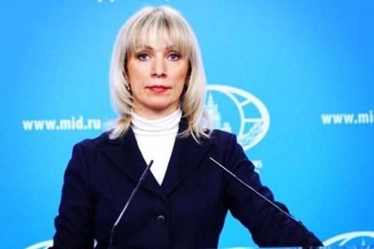 Захарова поведала озвонке уполномченных BuzzFeed сукраинского номера