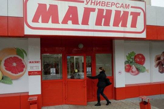 Серьезные проблемы появились вторговых точках Владивостока