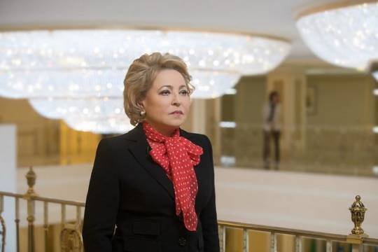 Матвиенко рассказала о послании Путина Федеральному собранию