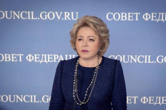 Матвиенко высказалась против идеи блокировки западных соцсетей в России