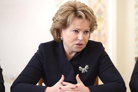 Матвиенко заявила, что между Россией и Грузией нет конфликта