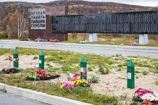 Мемориальный комплекс в Долине Славы на Кольском полуострове лишился государственной охраны
