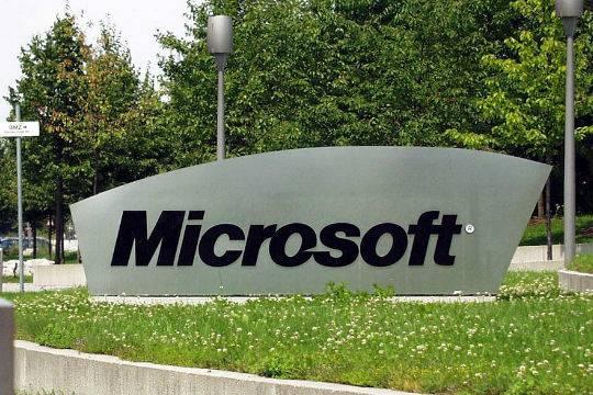 Microsoft может уменьшить штат служащих