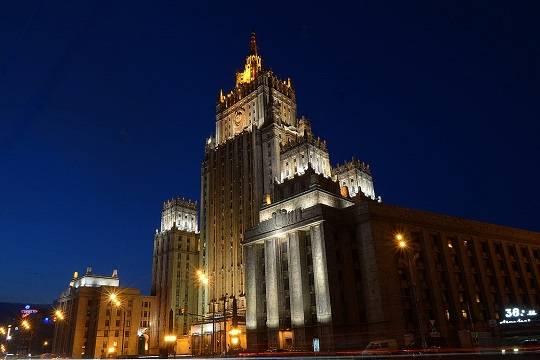 МИД России объявил персонами нон грата 20 чешских дипломатов