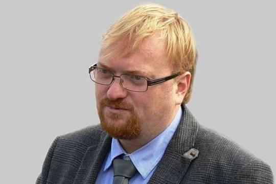 Милонов выступил с призывом об ужесточении наказания за порнографию