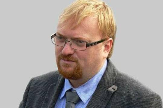 Милонову запрещен въезд на Украину