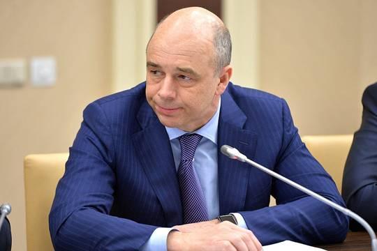 Руководитель министра финансов неожиданно призвал жителей Российской Федерации хранить деньги врублях