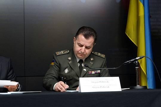Министр обороны Украины анонсировал атаку России на выборы президента страны