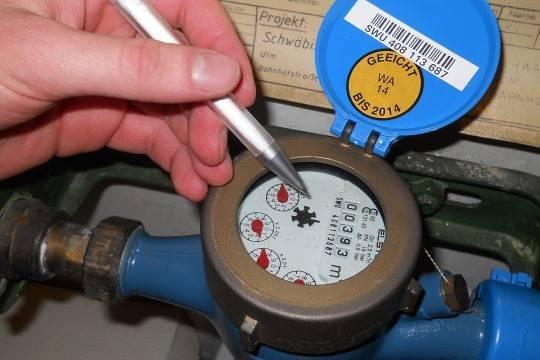 Минстрой сообщил о возможности увеличения цен на тепло и водоснабжение