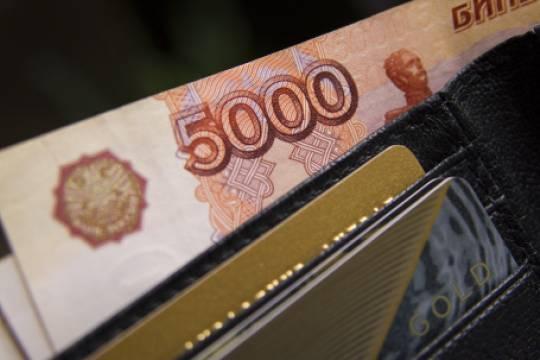 Минтруд огласил размер МРОТ на 2022 год