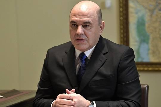 Мишустин анонсировал пилотный проект по введению в России электронных аттестатов