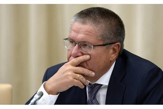 Улюкаев небудет присутствовать вовремя рассмотрение жалобы напродление домашнего ареста