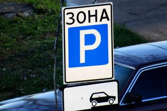 Москвичка поблагодарила главы города заличное участие врешении еепроблемы