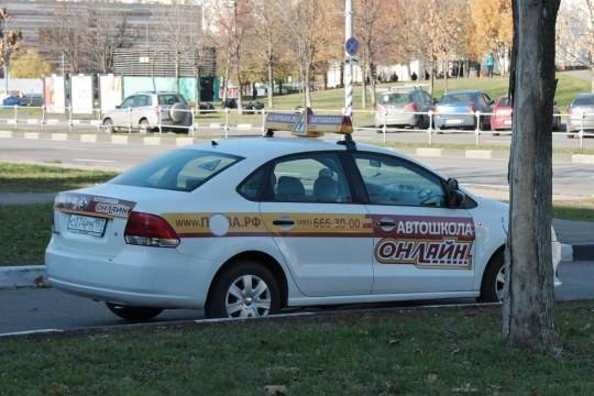 МВД: новые правила экзамена на получение водительских прав помогут избавиться от заучивания маршрута