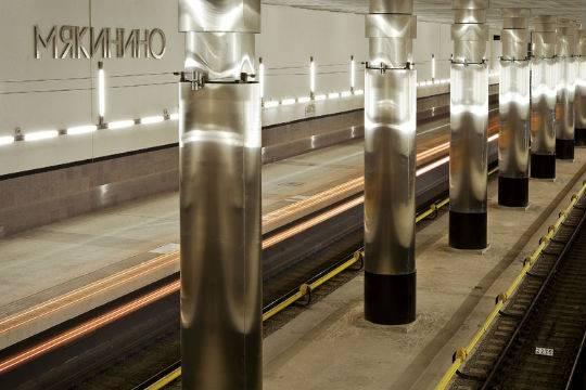 ВМосковском метрополитене прокомментировали закрытие станции «Мякинино»