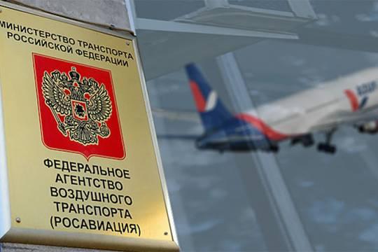 На какие юридические услуги Росавиация потратила миллиард рублей