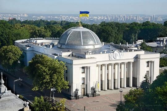 Университет Нацпамяти Украины считает название «Верховная рада» советским ипредлагает переименовать ее