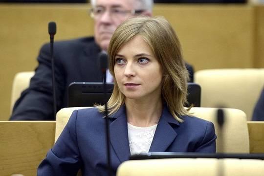 На Украине возбуждено девять уголовных дел против Поклонской