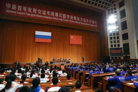 Нужны ли России китайские предприятия на Дальнем Востоке