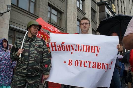 О чём молчит председатель ЦБ Эльвира Набиуллина на фоне падения рубля