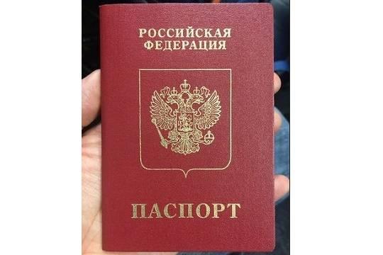 Обозначен срок начала выдачи электронных паспортов в России