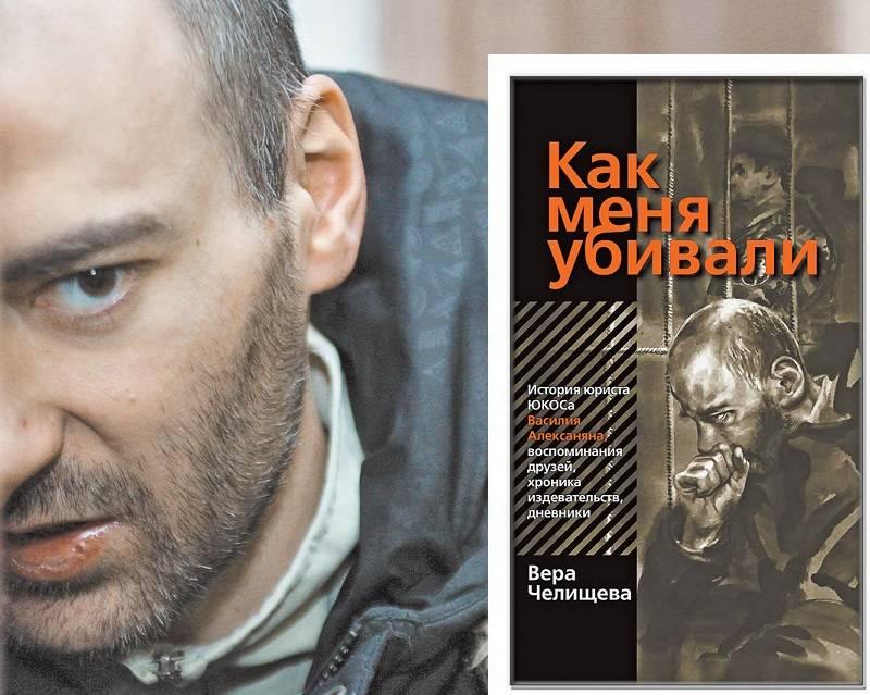 Василий Алексанян ушел из ЮКОСа в 2002 году. В 2006-м он, по сути, решил заменить Ходорковского у руля компании (фото: Дмитрий Лебедев/Коммерсантъ)