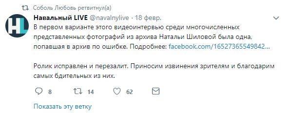 Очевидцы помогли воссоздать полную картину встречи Соболь с Пригожиным