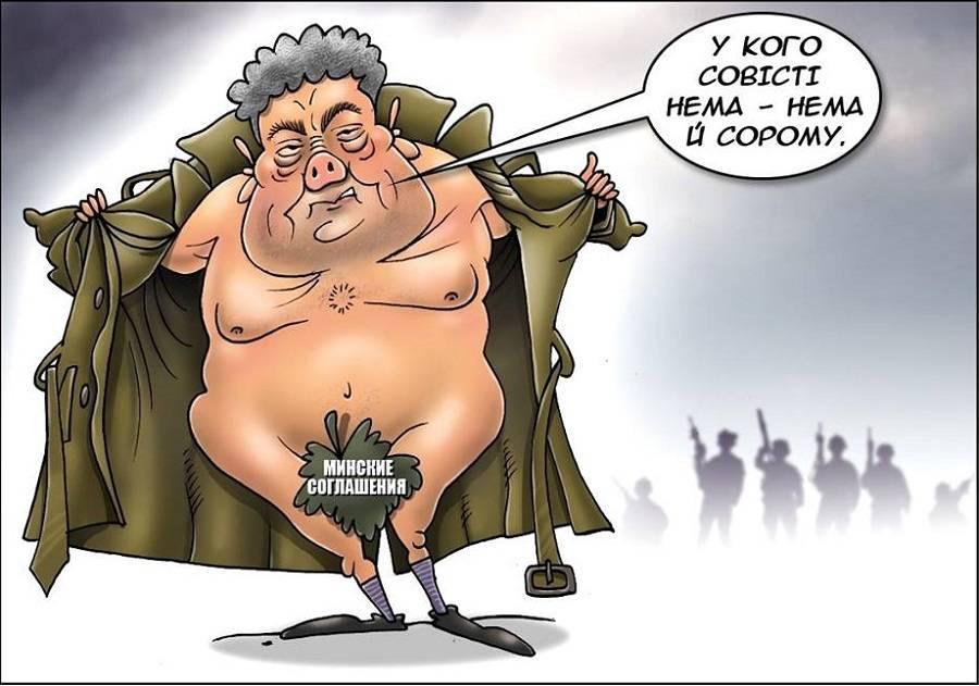Карикатура, опубликованная на страничке Коломойского в «Фейсбуке»