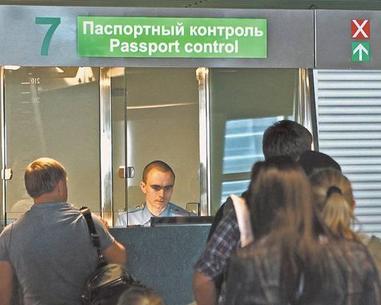 Оператора обязали вернуть туристу деньги за путёвку из-за невыданной визы