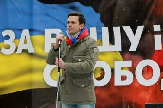 Оппозиционер Илья Яшин обзавелся друзьями среди украинских провокаторов