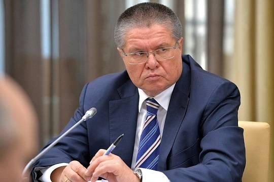 Бойтесь данайцев, приносящих колбайцев: Улюкаев прокомментировал фото «корзинки отСечина»