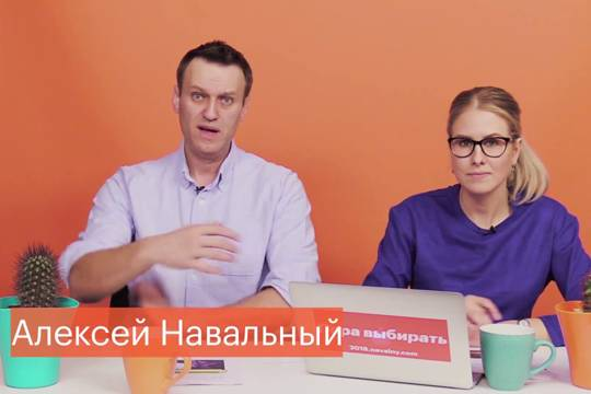 Пафос Алексея Навального обратили в пар дружественные шаги власти и готовность Алишера Усманова открыто ему оппонировать
