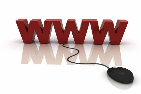 Первый интернет-сайт отмечает свой 25-й день рождения