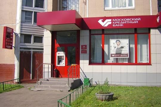 Первый заместитель председателя правления банка требовал 20 миллионов рублей у заемщика кредитной организации за решение проблем с задолженностью?