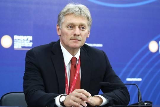 Песков оценил заявление Байдена и Меркель словами без меня меня женили