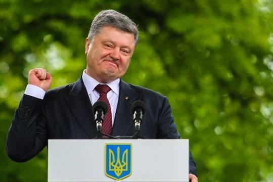 Петр Порошенко останется на пожизненном обеспечении государства