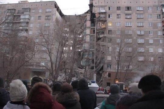 По причине ЧП в Магнитогорске в Челябинской области будет объявлен траур